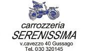 carrozzeriaserenissima